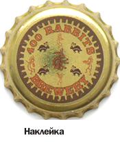 Домашняя пивоварня aludaris brolis сделать самому самогонный апорат с атстойником